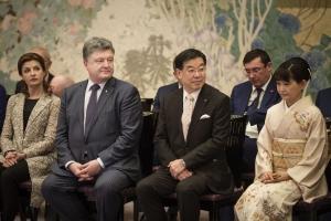украина, япония, порошенко, большая семерка, происшествия, визит, общество, марина порошенко