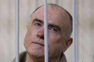 ГПУ, Пукач, арест, новости Украины, политика