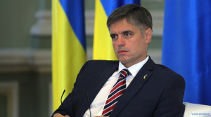 новости, Украина, местные выборы, Донбасс, ОРДЛО, Л/ДНР, Пристайко, МИД Украины, заявление