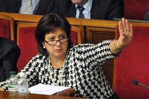 кабмин Украины, ликвидация госорганов, 2016 год, министр финансов, Наталия Яресько, политика, экономика