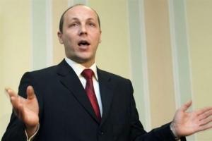 верховная рада, киев, политика, общество, новости украины, парубий