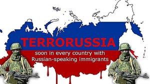 Украина, АТО, Донецк, ЛУганск, терроризм, ДНР, ЛНР, общество,Россия, новости россии