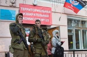 выборы, донецк, днр, пушилин, скандал, кремль, рф, украина, война