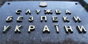 """Луганские террористы, группировка """"Рим"""", краденные авто"""