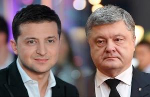Выборы президента, Зеленский, Тимошенко, Порошенко, избиратели, голосование,