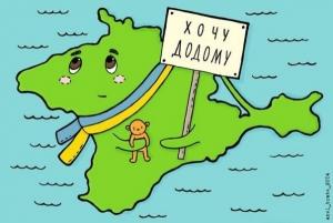 Украина, Голландия, Ассоциация ЕС, новости украины, новости голландии, референдум, Крым, Россия