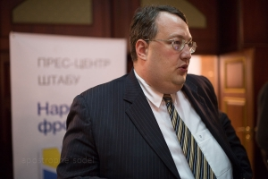 геращенко, миротворец, пропаганда, захарова, сша, свобода слова