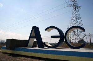 АЭС, Запорожье, неисправность, энергоблок, сеть, подключение
