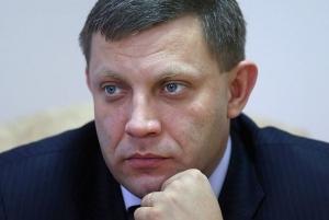 Новости Украины, Новости ДНР, Захарченко, блокада Донбасса, экономическая блокада