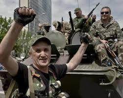 """Харьков, происшествия, Юго-восток Украины, Донбасс, ато, батальон """"восток"""", днр"""
