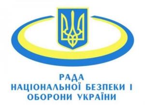 АТО, СНБО, армия России, граница, Луганская область