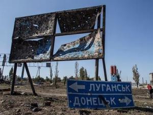 луганск, лнр, днр, донецк, соцсети, учебники, донбасс, война на донбассе, террористы, россия, новости украины