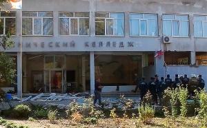 Влад Росляков, ружье, оружие, Керчь, новости, Украина, колледж, Александр Коц, Крым