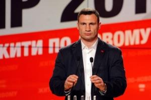 Кличко, Майдан, активисты, разгон, мэр