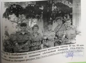 Арсений Яценюк, Россия, Приднестровье, Уголовное дело, Война