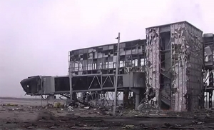 аэропорт донецка, ситуация, изменения, донбасс, украина