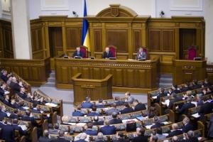 порошенко, верховная рада, самопомощь, народный фронт, яценюк, блок порошенко, коалиция, политика