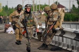 днепропетровск, донбасс, армия украины,ато, происшествия, юго-восток украины