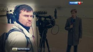 Россия, РФ, Назаренко, Донбасс, криминал, убийство, СМИ, пресса
