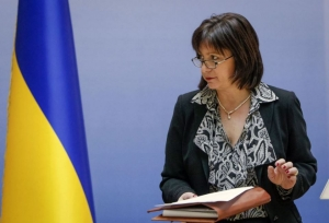 наталья яресько, новости, политика, реформы, украина, министерство финансов, кабмин, государственные банки