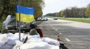 донбасс, юго-восток украины, новости украины, армия украины, днр. лнр, донецк, луганск, происшествия, ато, брянка