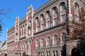 НБУ, Нацбанк, новости, Украина, мошенничество, постановление, проект, пластиковые карты