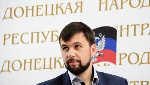 Украина, ДНР, США, Денис Пушилин, мир в Украине, война в Донбассе, юго-восток Украины