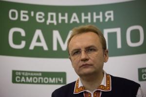 Политика, новости Украины, Самопомощь, арест Корбона