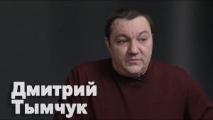 Украина, Криминал, Полиция, Князев, Тымчук, Убийство.