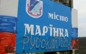 Марьинка, Донецк, взрывы, обстановка