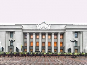 верховная рада. киев, парламент. акция пртеста, михаил саакашвили. политика, митинг