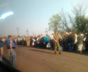 новости Украины, Донецк, ДНР, Майорск, блокпост, очередь, ОБСЕ