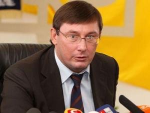 юрий луценко, юго-восток украины, ситуация в украине, новости украины