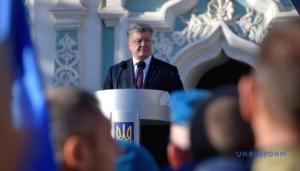Украина, Россия, политика, томос, РПЦ, церковь, общество, Порошенко