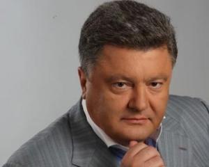 Порошенко, УПЦ, Онуфрий, общество, новости Украины