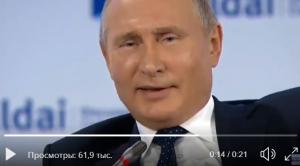 крым, украина, россия, политика, аннексия, теракт, керчь, жертвы, прощание