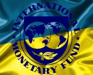 мвф, украина, экономика, общество, политика, финансирование, яценюк
