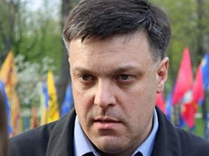 тягнибок, свобода, граната, верховная рада, новости, происшествия, мвд украины, украина, геращенко