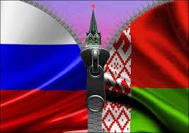 россия, беларусь, газ, война, политика, общество, видео