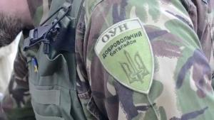 вооруженные силы украины, армия украины, новости украины, оун