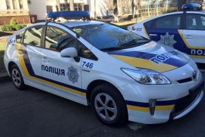 киев, криминал, преступление, украина, ато, война, донбасс