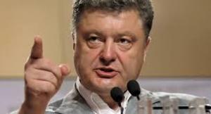 Порошенко, ПАСЕ, встреча, Минск, терроризм, Европа, объединение