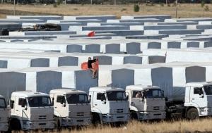 Гуманитарный конвой,Россия, Украина, помощь, МИД