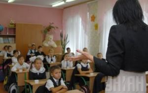 Школьная система, Новости Украины, система образования, Ян Герчински ,сфера образования .
