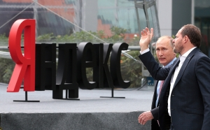 россия, москва, путин, яндекс, гудков, скандал
