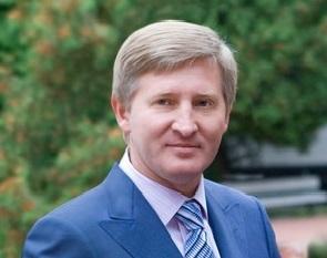 АТО, восточная Украина, СБУ, Донбасс, Ахметов, Ефремов