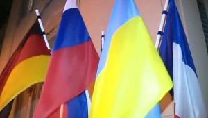Украины, Германии, Франции, РФ, нормандская четверка
