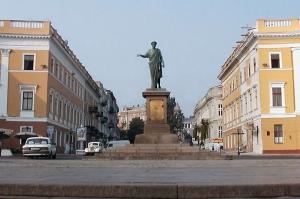 Одесса, Украина, политика, общество, народная рада Бессарабии