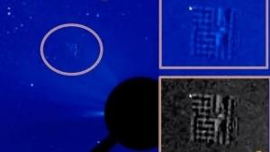 Солнце, НЛО, кубический объект, новости, наука, техника, Космос, инопланетяне, NASA