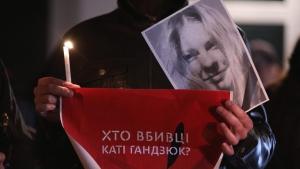 украина, криминал,  полиция, жертвы, убийство, гандзюк
